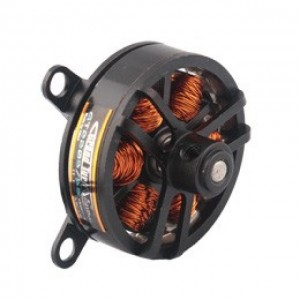 Brushless Motor EMAX...